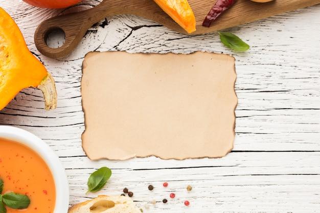 平干しカボチャスープと焦げた白紙