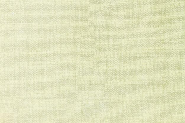 豪華な薄い白い素材テクスチャ