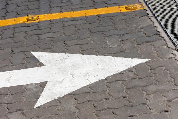 路上の大きな白い矢印