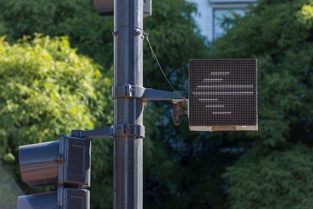現代の交通矢印の光のシンボル