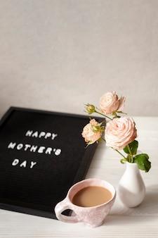 母の日のためのコピースペースサプライズ