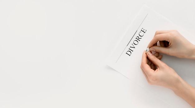 コピースペース家族離婚