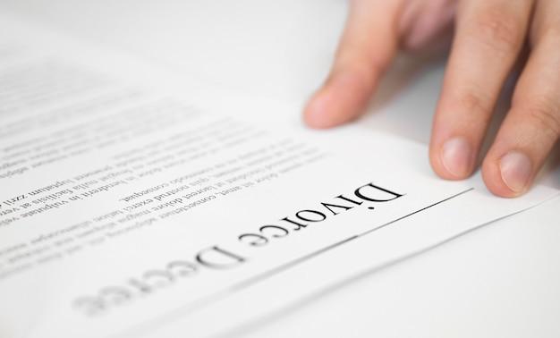 クローズアップ離婚契約