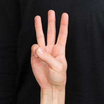 手話を教えるクローズアップ通訳