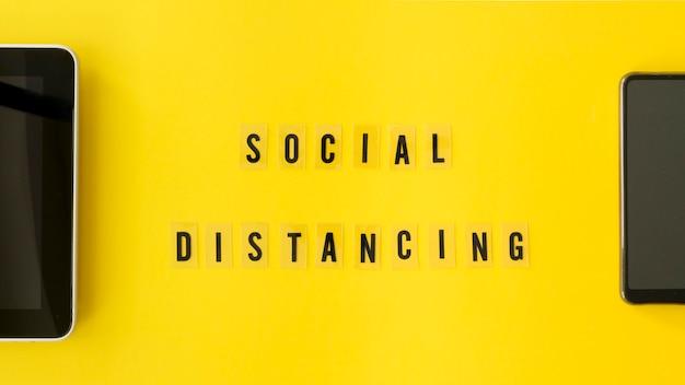 社会的距離概念の平面図