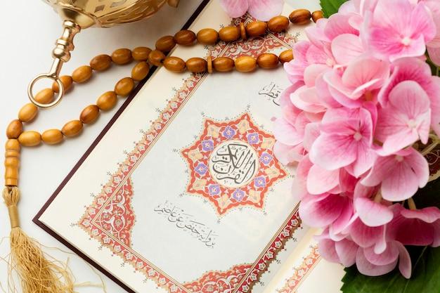 クローズアップイスラム新年のコンセプト