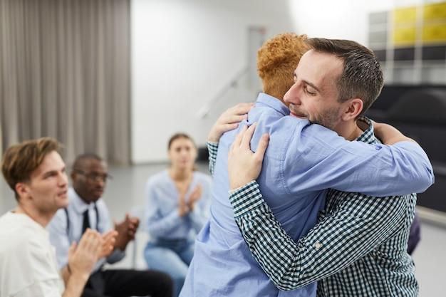 Исцеление в группе поддержки