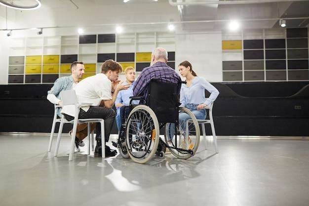Встреча группы поддержки