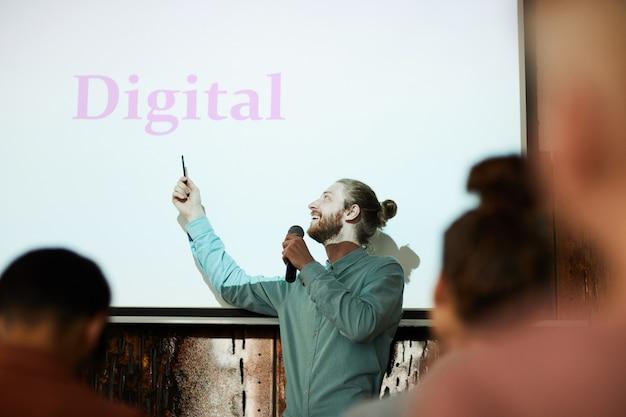 デジタル技術に関する会議