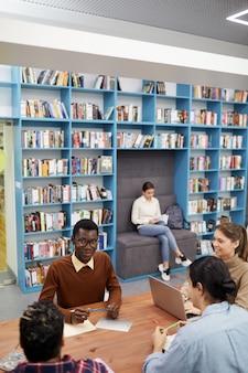 近代大学図書館