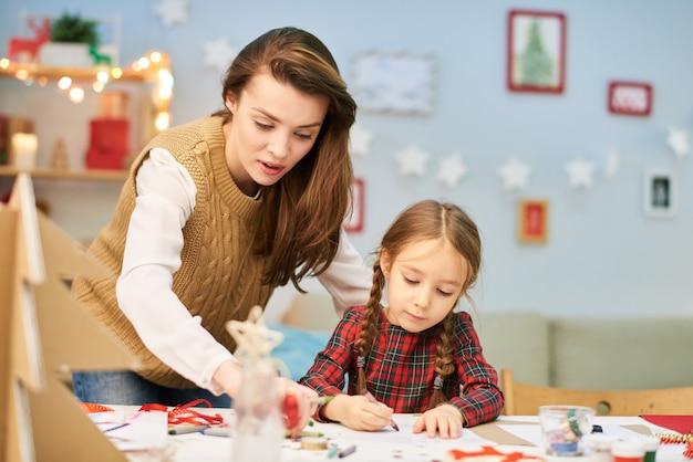 Создание рождественской открытки с мамой