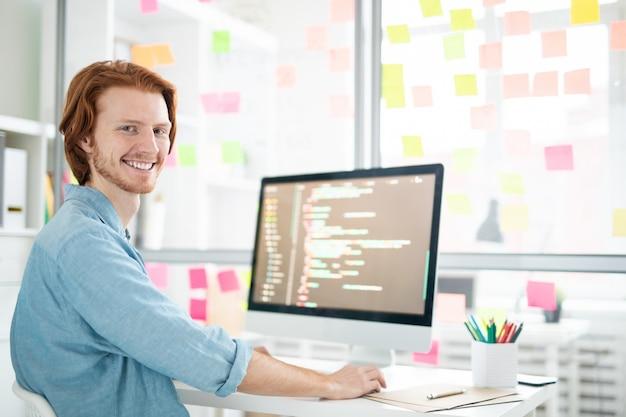 若いプログラマー