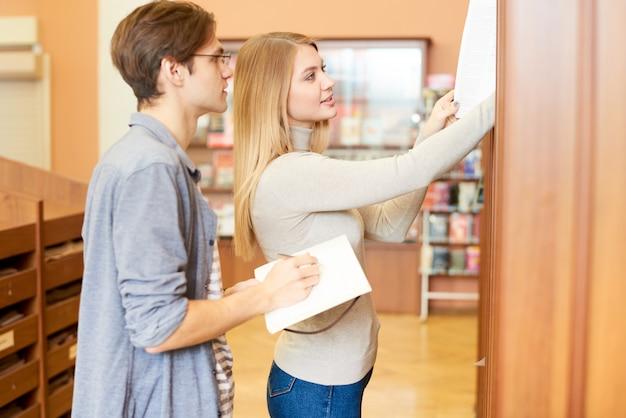 本棚に立つ大学生