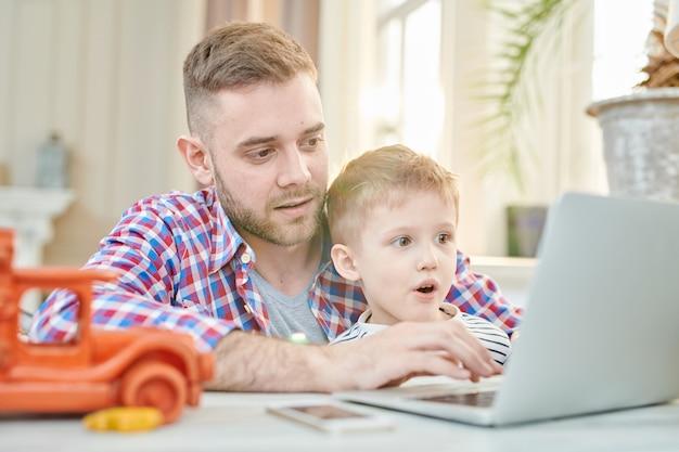 父と息子のゲーム