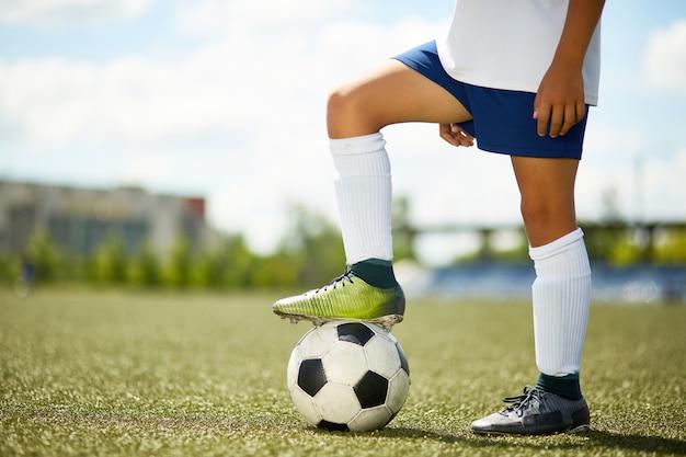 若いフットボール選手