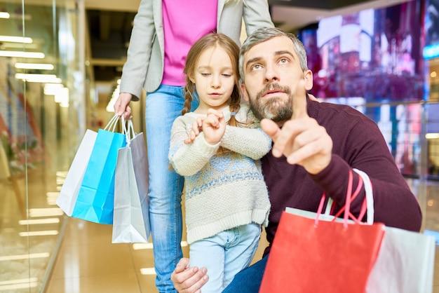 お父さんと一緒に買い物