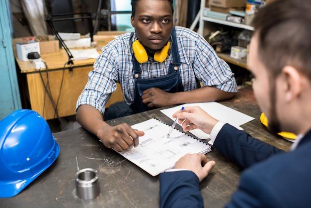 Обсуждение в производственном отделе