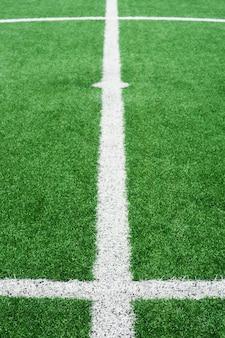 サッカー場のための白い線