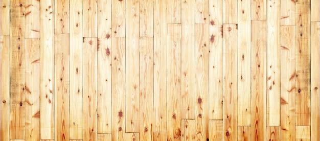 茶色の木板のテクスチャと背景。空のテンプレート