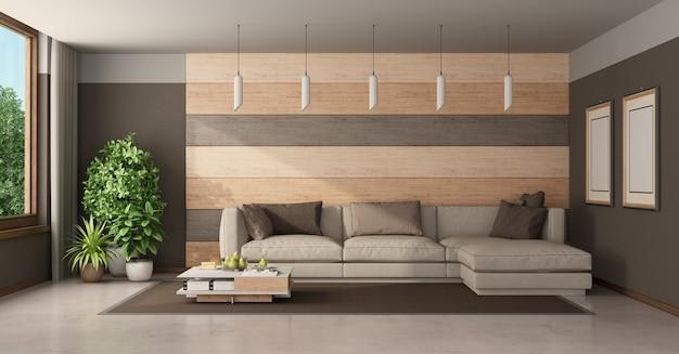 木製の羽目板に対してソファ付きのモダンなリビングルーム