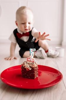 Празднование дня рождения моего сына сегодня