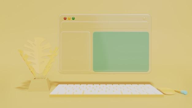 未来的なスクリーンコンピューター透明