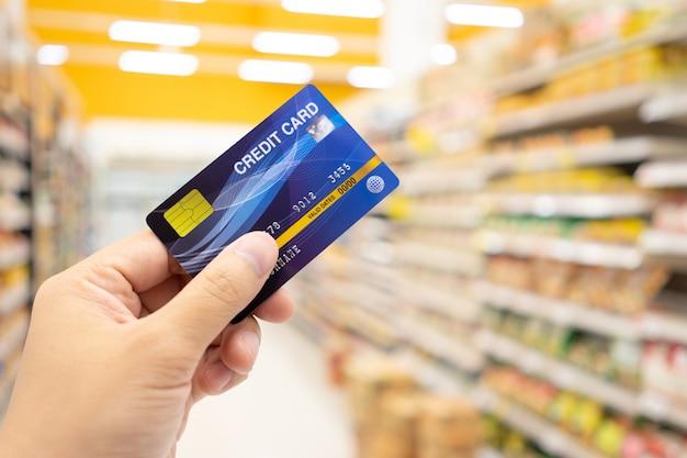個人の手持ち株クレジットカード
