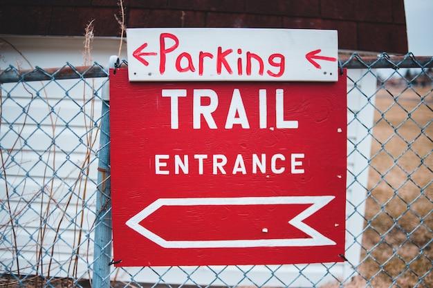 赤と白の駐車標識