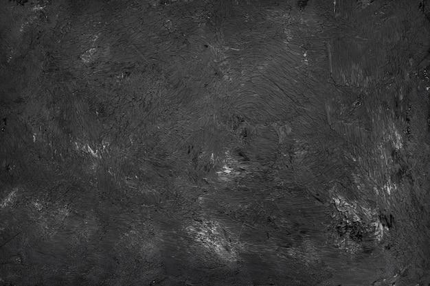 Серый текстурированный фон