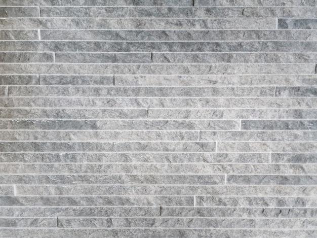 抽象的な灰色グランジセメント壁のテクスチャ