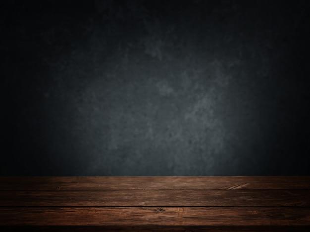 木製の床と濃紺の壁と空の部屋