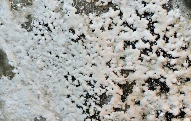 塩鉱山の壁の質感