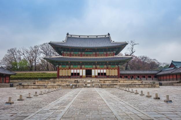 Дворец в южной корее