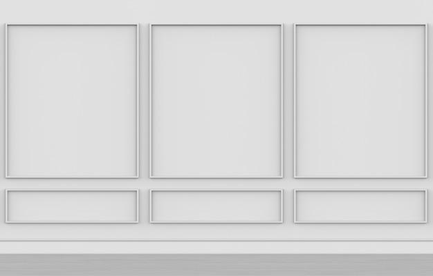 白いクラシックスタイルのパターンの壁の背景
