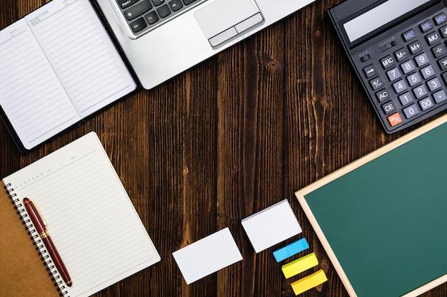 事務用品や事務作業に欠かせない道具やアイテム