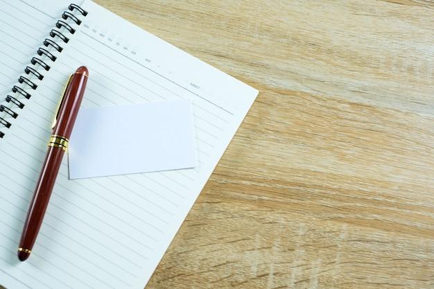 空白の名刺または名刺のノート
