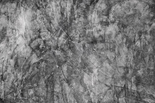 Бетонная стена фоновой текстуры гранж и серая поверхность
