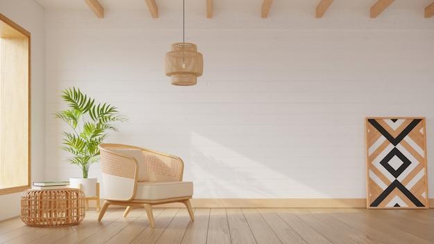 籐家具で飾られたミニマルなリビングルーム