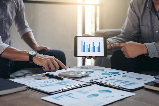 Совместная рабочая встреча, встреча бизнес-команды
