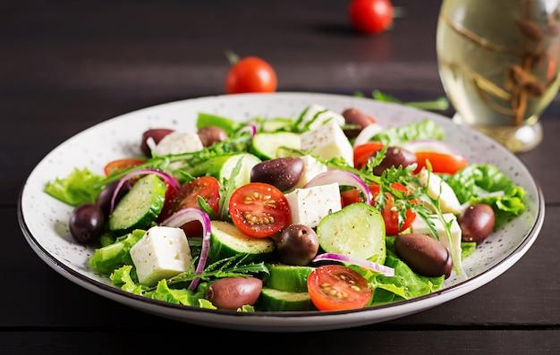 新鮮な野菜、フェタチーズ、カラマタオリーブのギリシャ風サラダ