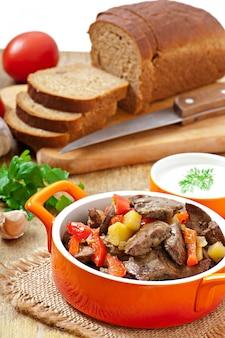 ローストチキンレバーと野菜