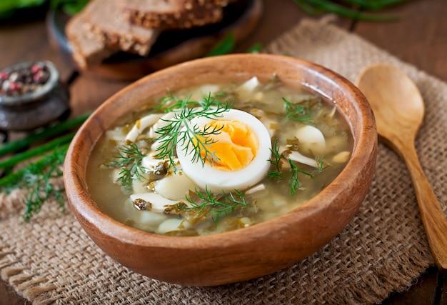 スイバのグリーンスープ