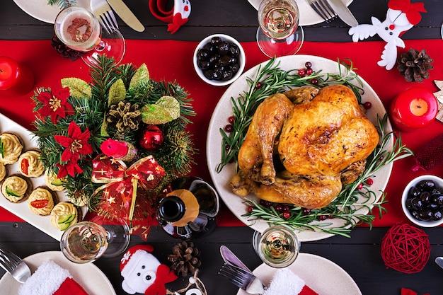 焼き七面鳥クリスマスディナー。