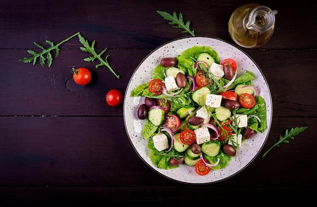 健康食品。新鮮野菜のギリシャ風サラダ
