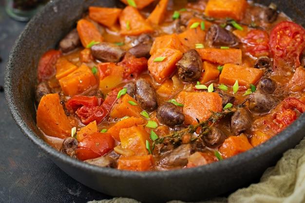 Куриные сердечки с тыквой и помидорами в томатном соусе.
