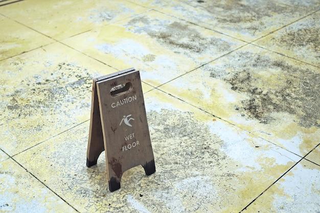 Знак внимания мокрый пол