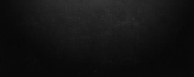 空の黒板の壁