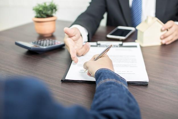家のバイヤーサインと契約の家保険書