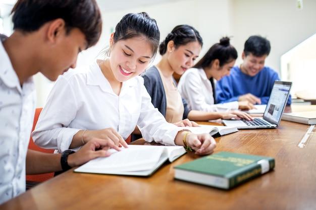 学校教育の知識大学の大学の概念に戻る。
