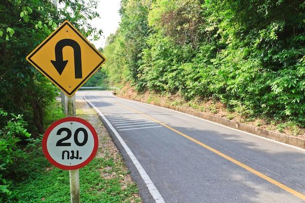 Символ разворота дорога в деревенском городе в таиланде